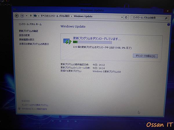 NY2400SのWindowsUpdate中の図
